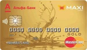 Кредитная карта «МАКСИМУМ» - 0.01% рассрочка на покупки. Не откладывай жизнь на завтра!