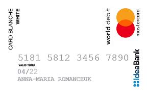 Кредитна картка Card Blanche, моментальне рішення по онлайн заявці
