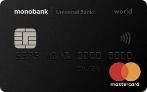Monobank - выгодная кредитная карта с лимитом до 100 000 грн