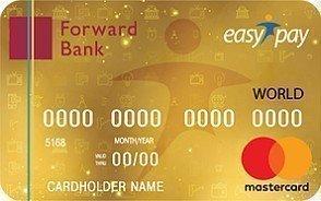 EasyPay - кредитная карта с доставкой