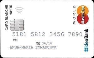 Кредитная карточка Card Blanche - получи неограниченные возможности