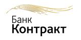 Банк Контракт