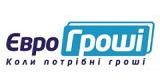 ЕвроГроши