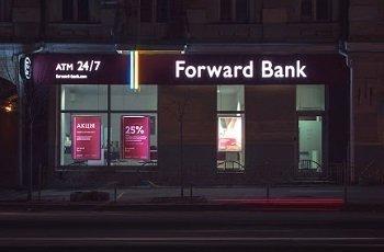 Forward Bank ввел бесплатную услугу денежных переводов из-за границы