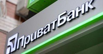 ПриватБанк больше не будет государственным: нужно ли клиентам искать новый банк